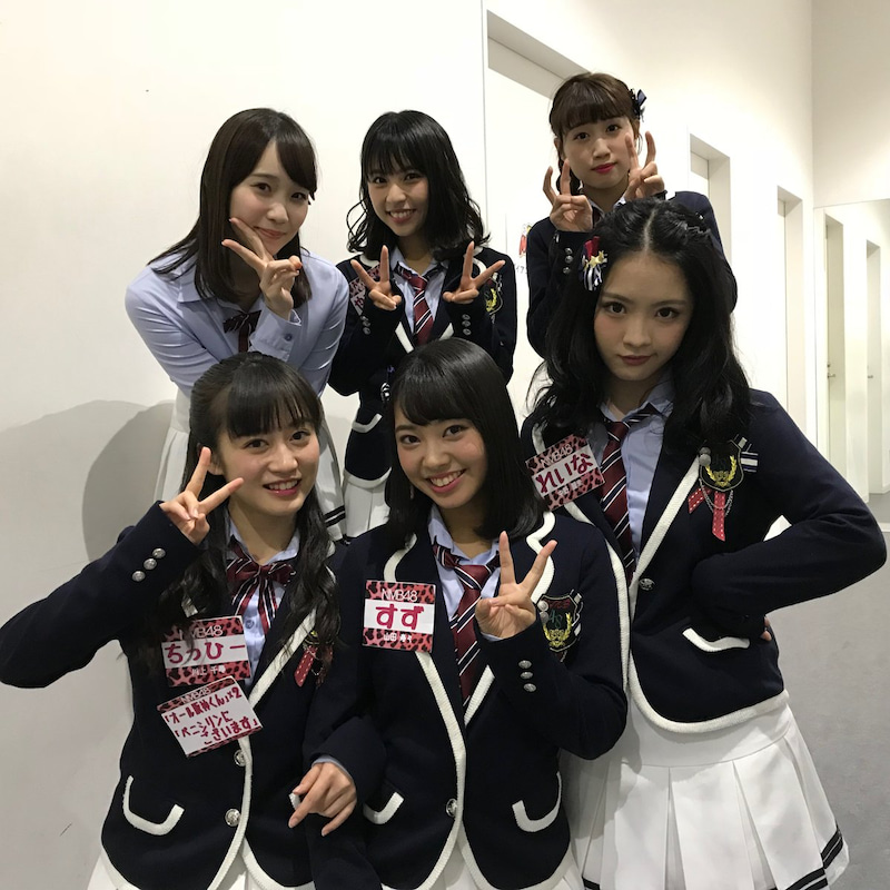 Kawaiian TV 「夕方 NMB48(You Gotta NMB48)」#53 11/16 | 大好きな ...