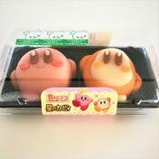【レビュー】星のカービィの和菓子がローソン限定で登場!可愛いすぎて食べるのがもったいないレベル!