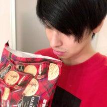 俺のクッキー食べたな…
