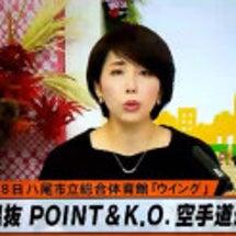 point&KO関西…