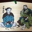 「大阪のとめの祭『神…