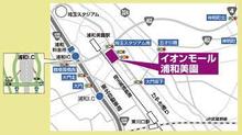 第22回関東キャンピングカー商談会 マップ
