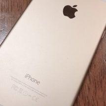 わたしのiPhone