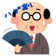 ナイスな割引~香川県…