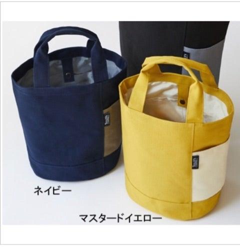 """【福袋】""""タリーズコーヒー""""の福袋♪2018 HAPPYY BAG♡予約販売 ..."""