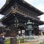 紅葉京都旅行3
