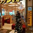 コメダ珈琲店ヾ(^^…