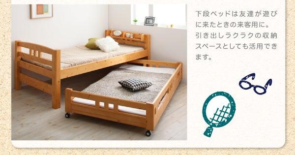 頑丈設計のロータイプ収納式3段ベッド