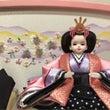 プリンセスひな人形の…