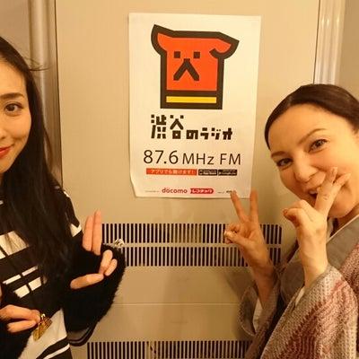 渋谷のラジオの記事に添付されている画像