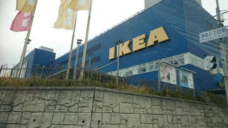具合 Ikea 混み