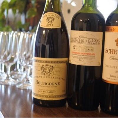 【募集中】白・赤・スパークリングワインの基礎をマスターする3回講座の記事に添付されている画像