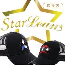 Star Lean Cap