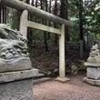 眞名井神社参拝