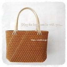 花結び編みのバッグ …