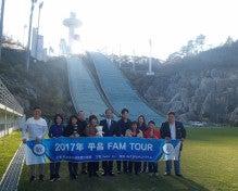 平昌オリンピックジャンプ台