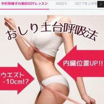 VOCE 公式サイト…