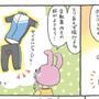 第72回「にゃんと!…