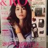 『&ROSY1月号絶賛発売中〜❤️』^〜^♪の画像