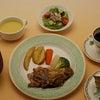 境逸品14-20 レストラン クラコフ さかい「一店逸品カタログ」14号の画像