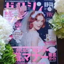 ゼクシィ【恋するドレ…