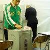 期日前投票に行ってきました。の画像