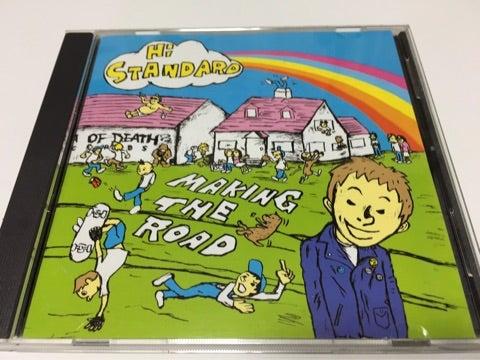 making the road hi standard punk rock dream