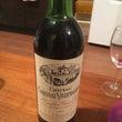 1973年のワイン☆