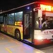 台湾で路線バスの旅 …