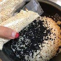 発芽玄米ともち麦♡の記事に添付されている画像