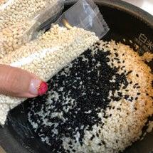 発芽玄米ともち麦♡