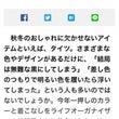 【掲載】日経WOMA…