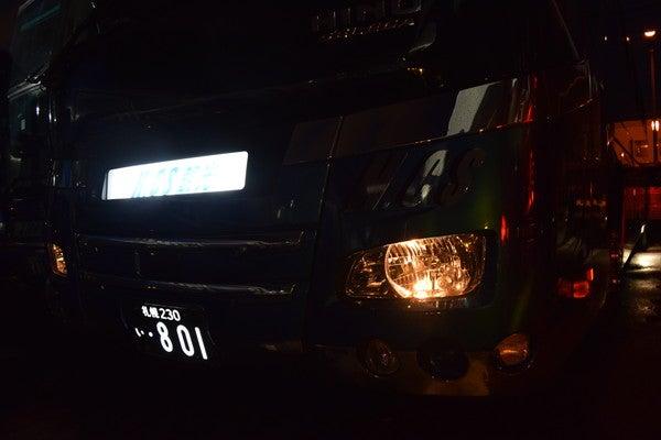 Jバス新車 日野セレガ ハイデッカー フロント外観