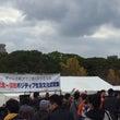 東北↔️関西↔️九州…