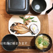 朝の和食に、お片付け…