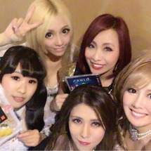 Aldious To…