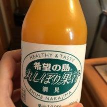 松山タイムリープ
