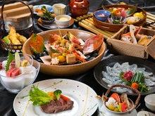 RVパーク 湯乃禅の里 楠水閣 料理