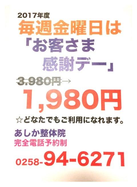 {22A62BA0-0FE6-44A4-BAB5-91D74B8FD9A2}