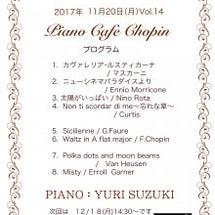 Cafe Chopi…