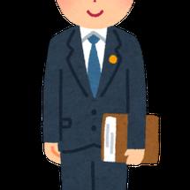 京都府公共工事設計リ…