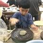 愛知県陶芸美術館