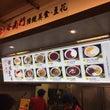 【台北駅】滷肉飯が絶…