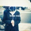 写真「blue ra…