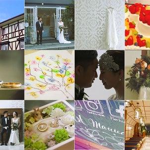 結婚式の記録ビデオにまつわるお話【ウェディングムービー撮影】の画像