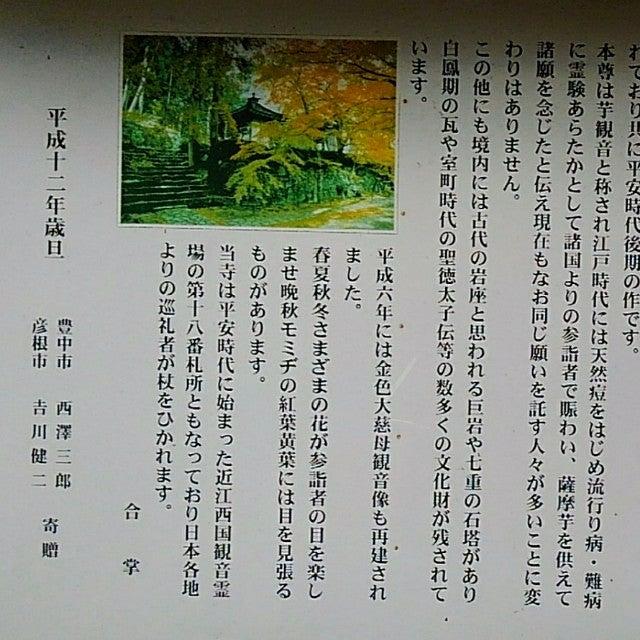 瓦屋寺 [聖徳太子霊跡] | テー...