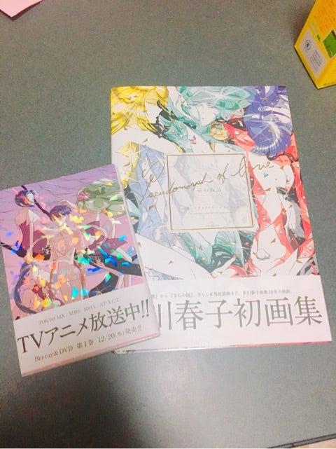 宝石の国最新8巻市川春子イラスト集が届いたので 本を読んだので