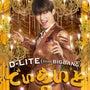 D-LITE (fr…