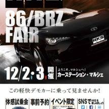 HKS 86/BRZ…