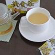up☆黄金茶☆菊芋に…